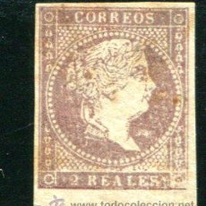Sellos: EDIFIL 50. 2 REALES ISABEL II. AÑO 1855. SIN FILIGRANA . NUEVO SIN GOMA. PRECIOSO.. Lote 33984101