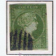 Sellos: ISABEL II 1855 EDIFIL 39 VALOR 2012 CATALOGO 190.-- EUROS . Lote 34097795
