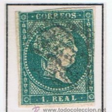Sellos: ISABEL II 1855 EDIFIL 45 VALOR 2012 CATALOGO 265 EUROS. Lote 34098128