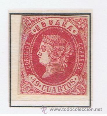 ISABEL II 1862 EDIFIL 60 NUEVO* VALOR 2002 CATALOGO 255 EUROS (Sellos - España - Isabel II de 1.850 a 1.869 - Nuevos)