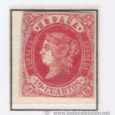 Sellos: ISABEL II 1862 EDIFIL 60 NUEVO* VALOR 2002 CATALOGO 255 EUROS . Lote 34107855