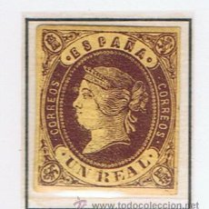 Sellos: ISABEL II 1862 EDIFIL 61 NUEVO* VALOR 2002 CATALOGO 83.-- EUROS . Lote 34107890