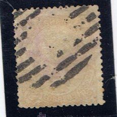 Sellos: ISABEL II 1865 EDIFIL 79A VALOR 2012 CATALOGO 440.-- EUROS . Lote 34113406