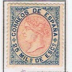 Sellos: ISABEL II 1867 EDIFIL 95 NUEVO(*) VALOR 2012 CATALOGO 330.- EUROS . Lote 34119108