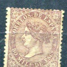Sellos: EDIFIL 98. 50 MILÉSIMAS ISABEL II. AÑO 1868. NUEVOS CON GRUESO FIJASELLOS.. Lote 35012104