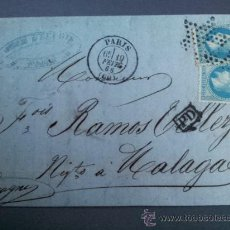 Sellos: CARTA PREFILATELIA PARIS A MALAGA 1868. Lote 35205338