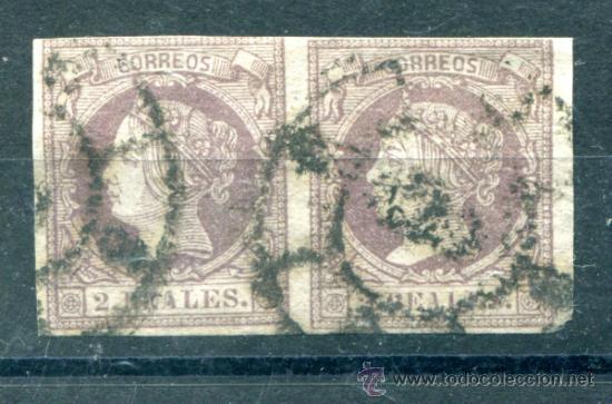 EDIFIL 56. 2 REALES. AÑO 1860. PAREJA CON MATASELLO RUEDA DE CARRETA. (Sellos - España - Isabel II de 1.850 a 1.869 - Usados)