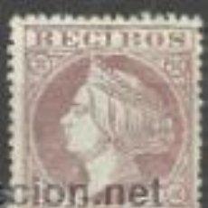 Sellos: 9153- SELLO CLASICO ISABEL II AÑO 1865 5 CENTIMOS DE ESCUDO RECIBOS FISCAL FISCAUX STEMPELMARKEN SP . Lote 35462780