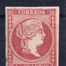 Sellos: ISABEL II 1855 EDIFIL 48 TIPO III NUEVO* VALOR 2012 CATALOGO 92.-- EUROS. Lote 35555216