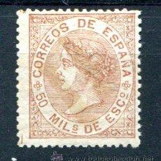 Sellos: EDIFIL 96. 50 MIL ISABEL II. AÑO 1867. NUEVO SIN GOMA.. Lote 35772903