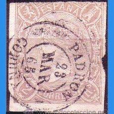 Sellos: 1865 ISABEL II, MATASELLO FECHADOR PADRÓN (CORUÑA) EDIFIL Nº 73 (O). Lote 35859018