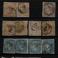 Sellos: CLÁSICOS ISABEL II FECHADORES TARRAGONA (17 SELLOS). Lote 36322066