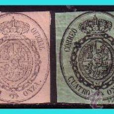 Sellos: 1855 ESCUDO DE ESPAÑA, EDIFIL Nº 35 A 38 *. Lote 36326722