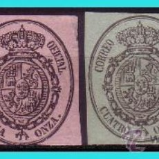 Sellos: 1855 ESCUDO DE ESPAÑA, EDIFIL Nº 35 A 38 (*). Lote 36326733