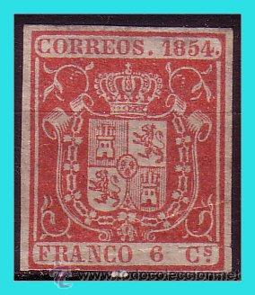1854 ESCUDO DE ESPAÑA, EDIFIL Nº 24 (*) (Sellos - España - Isabel II de 1.850 a 1.869 - Nuevos)