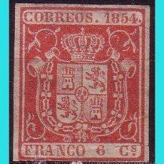 Sellos: 1854 ESCUDO DE ESPAÑA, EDIFIL Nº 24 (*) . Lote 36334858