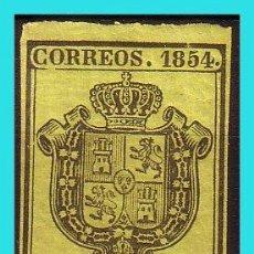 Sellos: 1854 ESCUDO DE ESPAÑA, EDIFIL Nº 28 * *. Lote 36344305