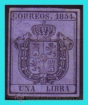 1854 ESCUDO DE ESPAÑA, EDIFIL Nº 31 * * (Sellos - España - Isabel II de 1.850 a 1.869 - Nuevos)