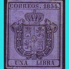 Sellos: 1854 ESCUDO DE ESPAÑA, EDIFIL Nº 31 * *. Lote 36344338