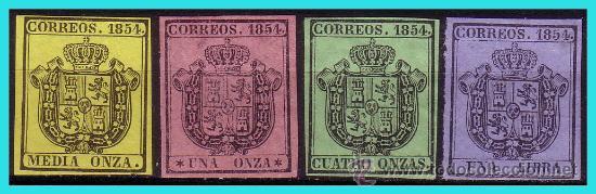 1854 ESCUDO DE ESPAÑA, EDIFIL Nº 28 A 31 (*) (Sellos - España - Isabel II de 1.850 a 1.869 - Nuevos)