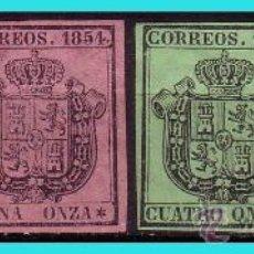 Sellos: 1854 ESCUDO DE ESPAÑA, EDIFIL Nº 28 A 31 (*). Lote 36344354