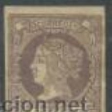 Sellos: 2153-SELLO CLASICO ISABEL II SEGUI AÑO 1860 Nº 56.FALSO.PERFECTO .SELLO FALSO FILATELICO Y NO FALSO . Lote 36660080