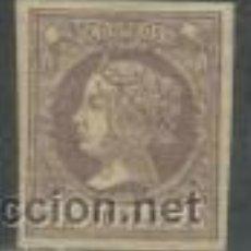Sellos: 8094-SELLO CLASICO ISABEL II SEGUI AÑO 1860 Nº 56.FALSO.PERFECTO .SELLO FALSO FILATELICO Y NO FALSO . Lote 36660102