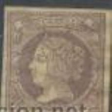 Sellos: 0609-SELLO CLASICO ISABEL II SEGUI AÑO 1860 Nº 56.FALSO.PERFECTO .SELLO FALSO FILATELICO Y NO FALSO . Lote 36660112