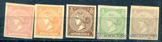 EDIFIL 80/85. SERIE COMPLETA SIN 4 CUARTOS. AÑO 1866. FALSIFICACIÓN SEGUÍ. NUEVOS SIN GOMA. (Sellos - España - Isabel II de 1.850 a 1.869 - Nuevos)