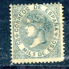 Selos: EDIFIL 97. 25 MIL. AÑO 1868. FALSIFICACIÓN SEGUÍ. NUEVO SIN GOMA.. Lote 36693237
