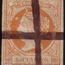 Sellos: ESPAÑA. (CAT. 52/GRAUS 61-XIV). 4 CTOS. FALSO POSTAL T. XIV. MAT. CRUZ A PLUMA. MAGNÍFICO Y RARO.. Lote 36933534