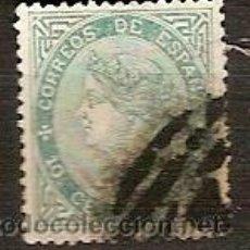 Sellos: SELLO DE ESPAÑA REINADO DE ISABEL II EDIFIL 91 AÑO 1867 USADO. Lote 37065819