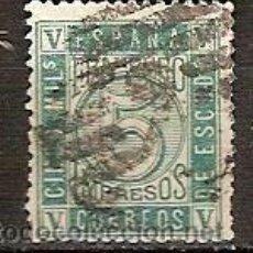 Sellos: SELLO DE ESPAÑA REINADO DE ISABEL II EDIFIL 93 AÑO 1867 CIFRAS E ISABEL II . Lote 37065887