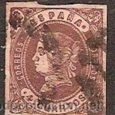 Sellos: SELLO DE ESPAÑA REINADO ISABEL II EDIFIL 58 AÑO 1862 ISABEL II USADO . Lote 37066427