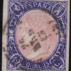Sellos: ESPAÑA. (CAT. 70). 12 CTOS. MAT. FECHADOR DE * BARCELONA/(2) *. MAGNÍFICO Y RARO.. Lote 37281616
