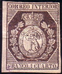 ESPAÑA. (CAT. 22). * 1 CTO. ESCUDO DE MADRID. ESQUINA DE PLIEGO. RARÍSIMO Y DE LUJO. (Sellos - España - Isabel II de 1.850 a 1.869 - Nuevos)