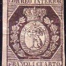 Sellos: ESPAÑA. (CAT. 22). * 1 CTO. ESCUDO DE MADRID. ESQUINA DE PLIEGO. RARÍSIMO Y DE LUJO.. Lote 37311398