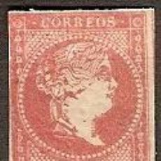 Sellos: SELLOS ESPAÑA REINADO ISABEL II EDIFIL 48 AÑO 1856 1859 ISABEL II NUEVO **. Lote 37363035