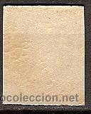 Sellos: SELLOS ESPAÑA REINADO ISABEL II EDIFIL 48 AÑO 1856 1859 ISABEL II NUEVO ** - Foto 2 - 37363035