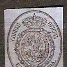 Sellos: SELLO ESPAÑA REINADO ISABEL II EDIFIL 38 AÑO 1855 ESCUDO DE ESPAÑA NUEVO FIJASELLOS . Lote 37431849