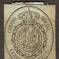 Sellos: SELLO ESPAÑA REINADO ISABEL II EDIFIL 37 AÑO 1855 ESCUDO DE ESPAÑA NUEVO FIJASELLOS . Lote 37431881