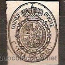 Sellos: SELLO ESPAÑA REINADO ISABEL II EDIFIL 36 AÑO 1855 ESCUDO DE ESPAÑA NUEVO FIJASELLOS . Lote 37431886