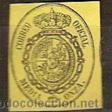 Sellos: SELLO ESPAÑA REINADO ISABEL II EDIFIL 35 AÑO 1855 ESCUDO DE ESPAÑA NUEVO SEÑAL FIJASELLOS . Lote 37431924