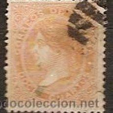 Sellos: SELLO ESPAÑA REINADO ISABEL II EDIFIL 89A AÑO 1867 USADO . Lote 37438403