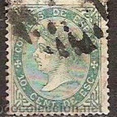 Sellos: SELLO ESPAÑA REINADO ISABEL II EDIFIL 91 AÑO 1867 USADO. Lote 37438440