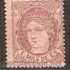 Sellos: SELLO ESPAÑA REINADO ISABEL II EDIFIL 102 AÑO 1868 USADO . Lote 37438522