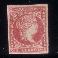 Sellos: ESPAÑA 48* C - AÑO 1855 - ISABEL II. Lote 37554289