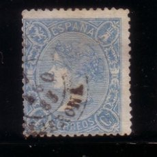 Sellos: ESPAÑA 75 - AÑO 1865 - ISABEL II. Lote 37554472