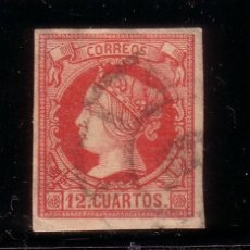 Sellos: ESPAÑA 53 - AÑO 1860 - ISABEL II. Lote 37554764