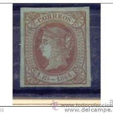 Sellos: GDEV.MC1337-638B-ISABEL LL (ED 67***). Lote 19899243